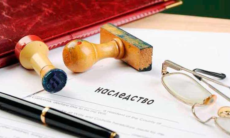 Как вступить в наследство по завещанию: пошаговая инструкция