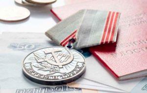 Документы для оформления ветерана труда