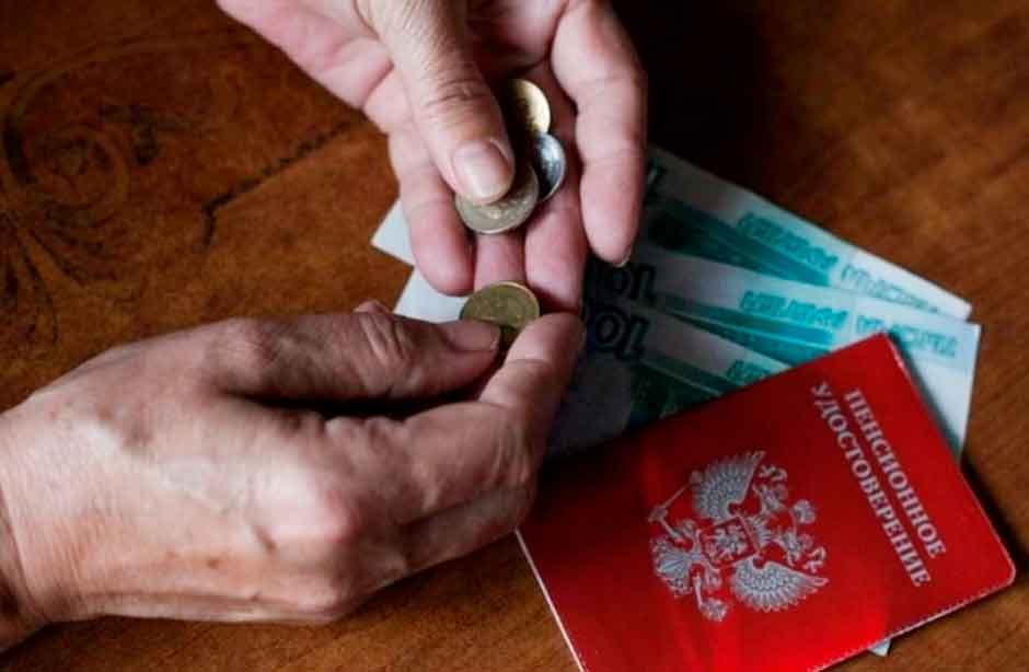 Платит ли пенсионер налог с продажи квартиры