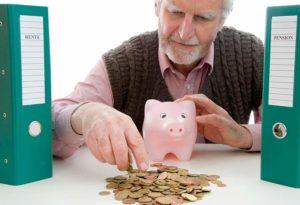 Доплата к пенсии инвалидам 2 группы
