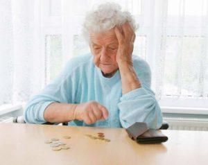 Как изменится пенсия при переезде в другой регион