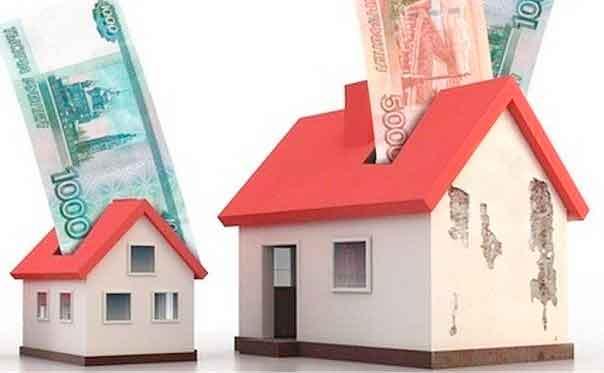 Льготы по оплате за капитальный ремонт дом
