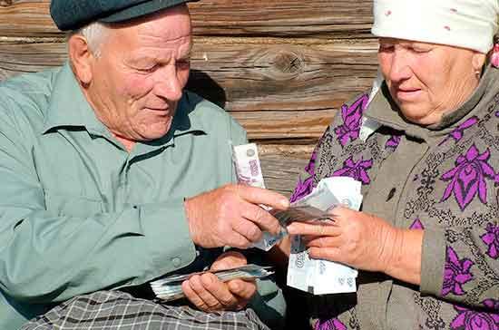 Социальные доплаты к пенсии неработающим пенсионерам