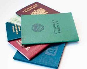 Какие документы нужно менять при смене фамилии