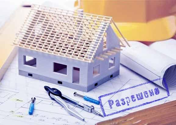 Отказ в разрешении на строительство: что делать?