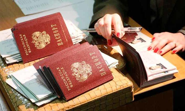 Прописка с правом собственности (регистрация)