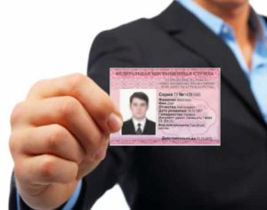 Как и где получить трудовой патент на работу для иностранных граждан