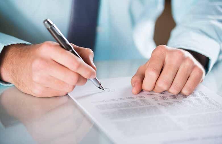 Сроки заключения трудового договора