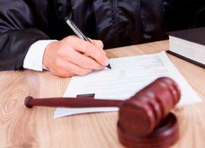 Кассационная жалоба на апелляционное определение: образец