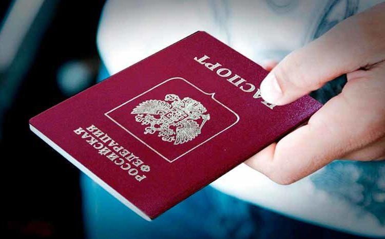 Восстановление паспорта при утере: цена, сроки, штраф