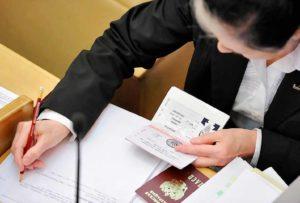 Фиктивная регистрация иностранных граждан