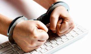 Оскорбление власти в интернете