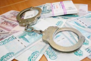 Рассрочка по уголовному штрафу