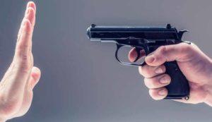 Ношение травматического оружия