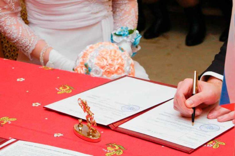 Снижение брачного возраста