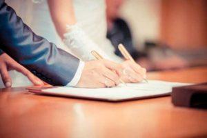 Справка из ЗАГСа о заключении брака