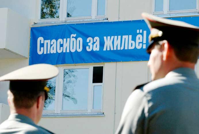 Ипотека для сотрудников полиции