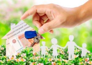 450 тысяч на ипотеку многодетным семьям