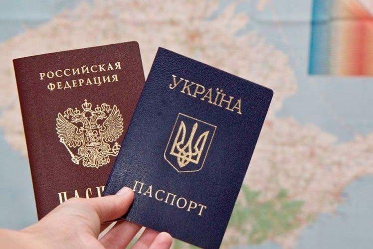 Второе гражданство и двойное гражданство: в чем разница в России