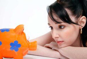 Ежемесячное пособие малоимущим семьям
