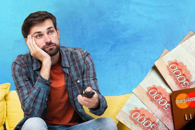 Как самозанятому получить пособие по безработице