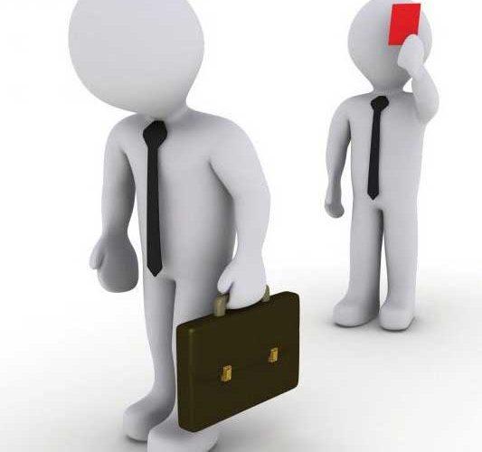 Отстранение работника от работы