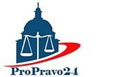 Бесплатная консультация по юридическим вопросам